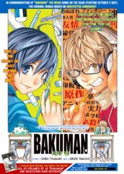 Bakuman Age 13