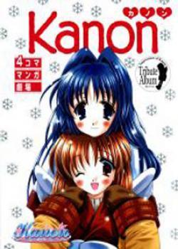Kanon - 4koma Manga Theater