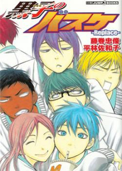 Kuroko no Basket - Replace Plus