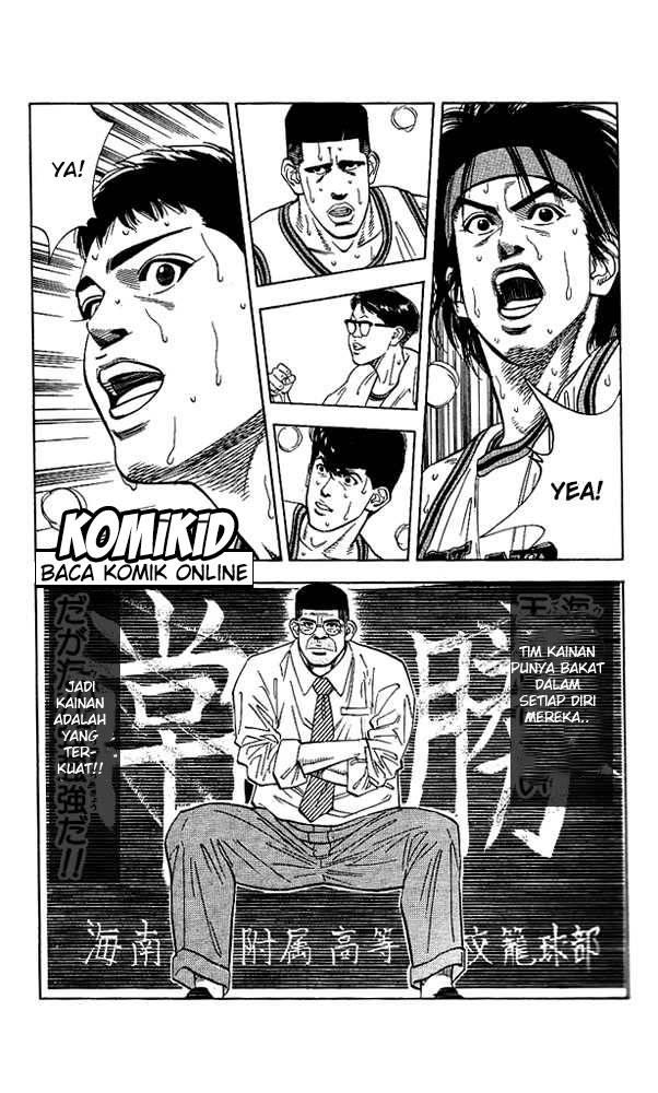 Dilarang COPAS - situs resmi www.mangacanblog.com - Komik slam dunk 120 - chapter 120 121 Indonesia slam dunk 120 - chapter 120 Terbaru 16 Baca Manga Komik Indonesia Mangacan
