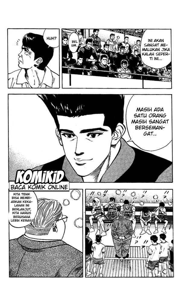 Dilarang COPAS - situs resmi www.mangacanblog.com - Komik slam dunk 120 - chapter 120 121 Indonesia slam dunk 120 - chapter 120 Terbaru 18 Baca Manga Komik Indonesia Mangacan
