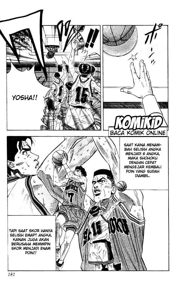 Dilarang COPAS - situs resmi www.mangacanblog.com - Komik slam dunk 125 - chapter 125 126 Indonesia slam dunk 125 - chapter 125 Terbaru 18|Baca Manga Komik Indonesia|Mangacan