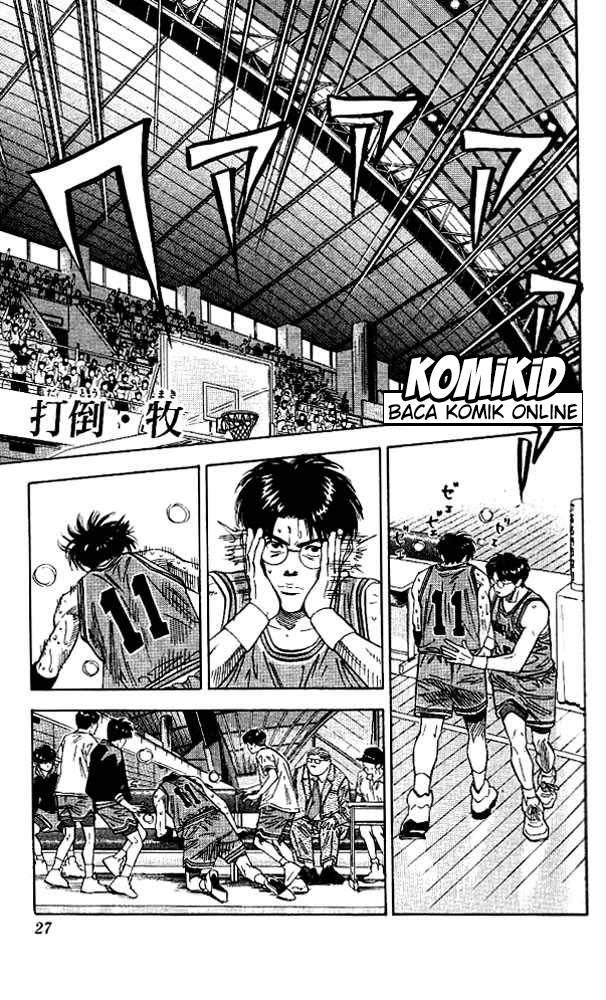 Dilarang COPAS - situs resmi www.mangacanblog.com - Komik slam dunk 127 - chapter 127 128 Indonesia slam dunk 127 - chapter 127 Terbaru |Baca Manga Komik Indonesia|Mangacan