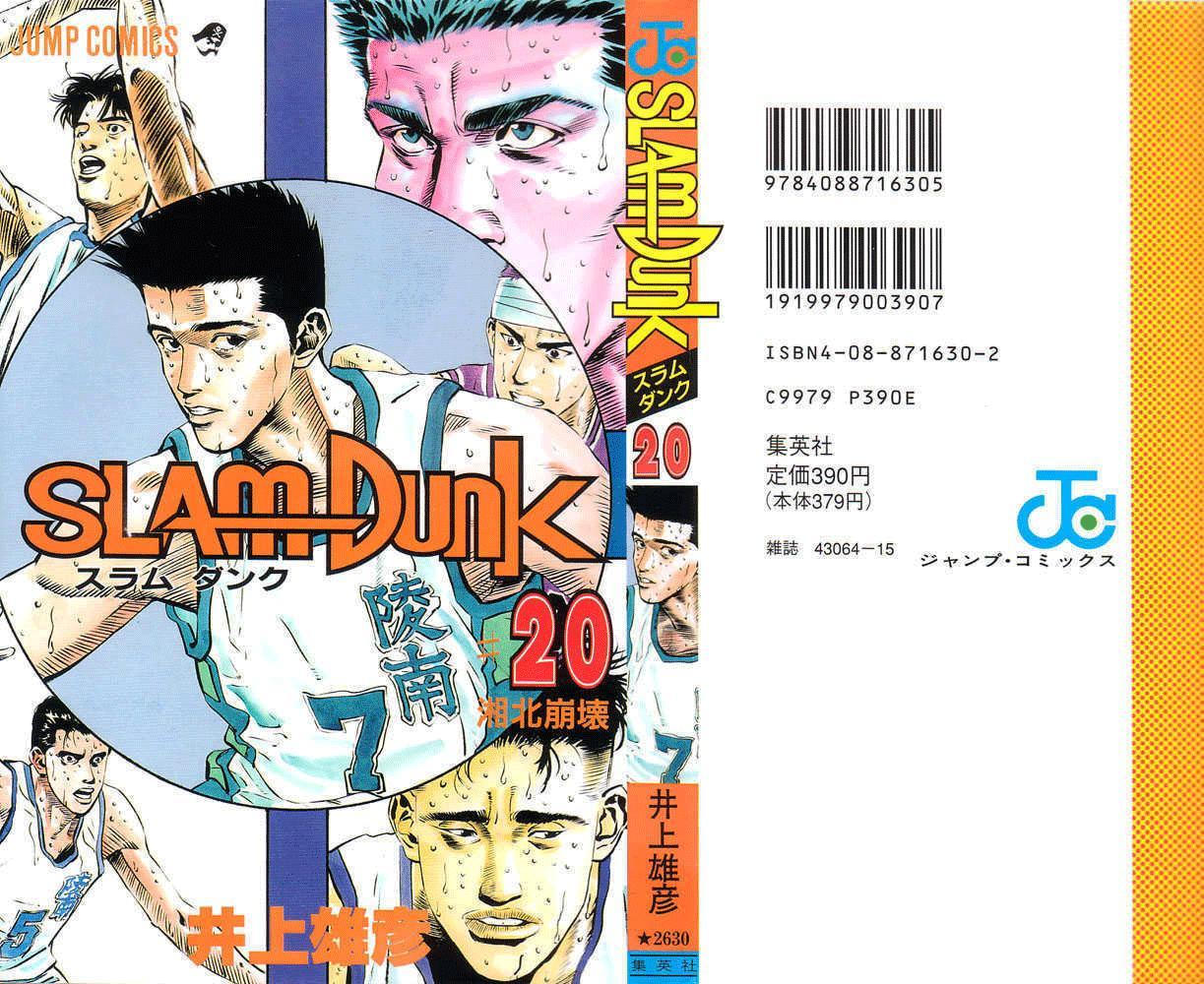 Dilarang COPAS - situs resmi www.mangacanblog.com - Komik slam dunk 171 - chapter 171 172 Indonesia slam dunk 171 - chapter 171 Terbaru 2|Baca Manga Komik Indonesia|Mangacan