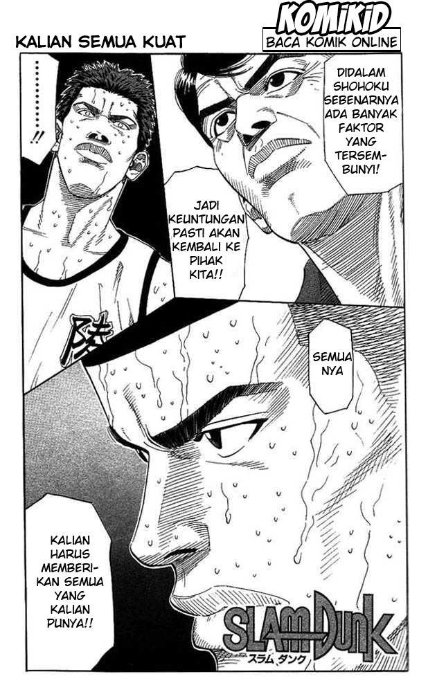 Dilarang COPAS - situs resmi www.mangacanblog.com - Komik slam dunk 171 - chapter 171 172 Indonesia slam dunk 171 - chapter 171 Terbaru 4|Baca Manga Komik Indonesia|Mangacan