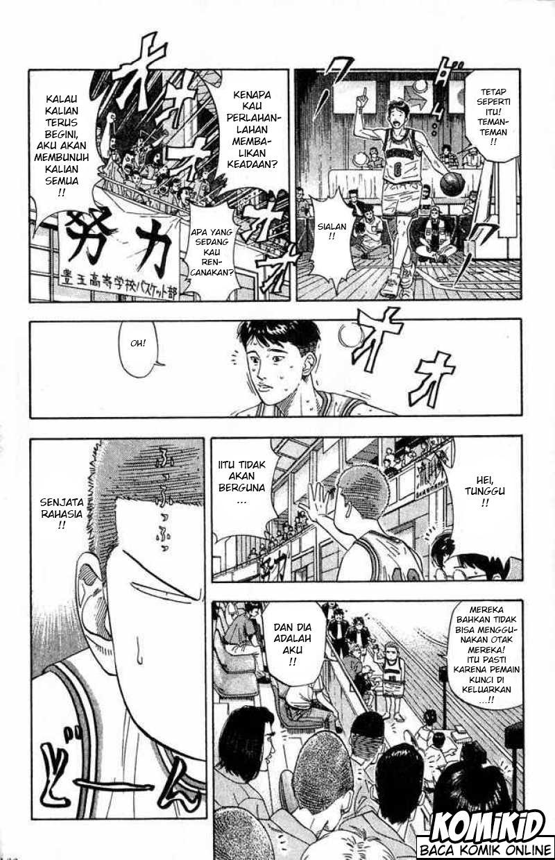 Dilarang COPAS - situs resmi www.mangacanblog.com - Komik slam dunk 204 - chapter 204 205 Indonesia slam dunk 204 - chapter 204 Terbaru 7|Baca Manga Komik Indonesia|Mangacan