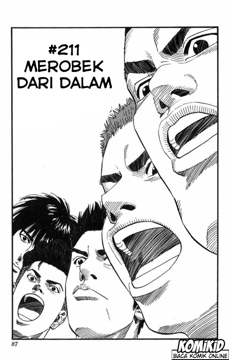Dilarang COPAS - situs resmi www.mangacanblog.com - Komik slam dunk 211 - chapter 211 212 Indonesia slam dunk 211 - chapter 211 Terbaru 3|Baca Manga Komik Indonesia|Mangacan