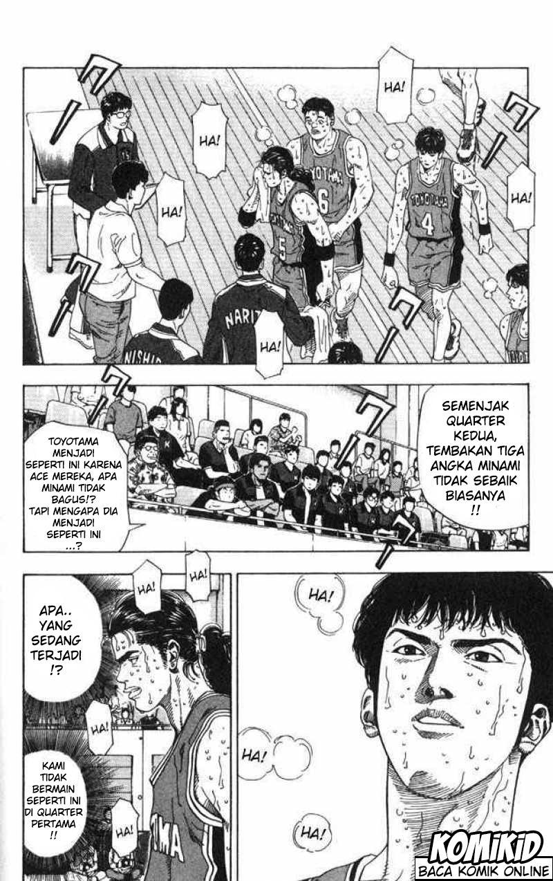 Dilarang COPAS - situs resmi www.mangacanblog.com - Komik slam dunk 211 - chapter 211 212 Indonesia slam dunk 211 - chapter 211 Terbaru 6|Baca Manga Komik Indonesia|Mangacan