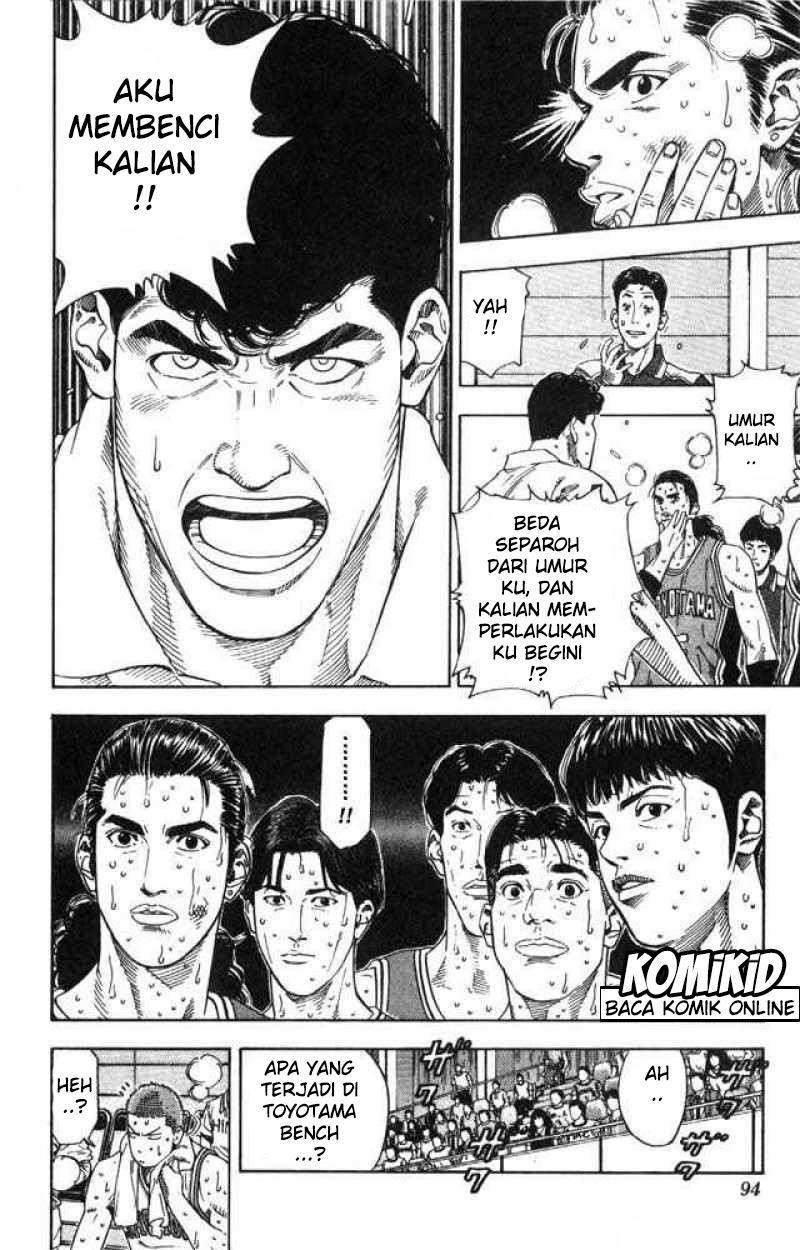 Dilarang COPAS - situs resmi www.mangacanblog.com - Komik slam dunk 211 - chapter 211 212 Indonesia slam dunk 211 - chapter 211 Terbaru 10|Baca Manga Komik Indonesia|Mangacan