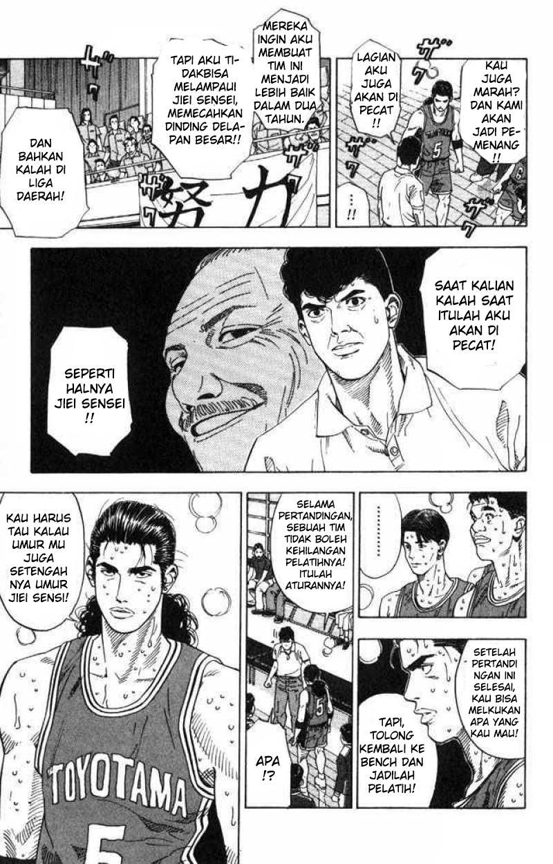 Dilarang COPAS - situs resmi www.mangacanblog.com - Komik slam dunk 211 - chapter 211 212 Indonesia slam dunk 211 - chapter 211 Terbaru 11|Baca Manga Komik Indonesia|Mangacan