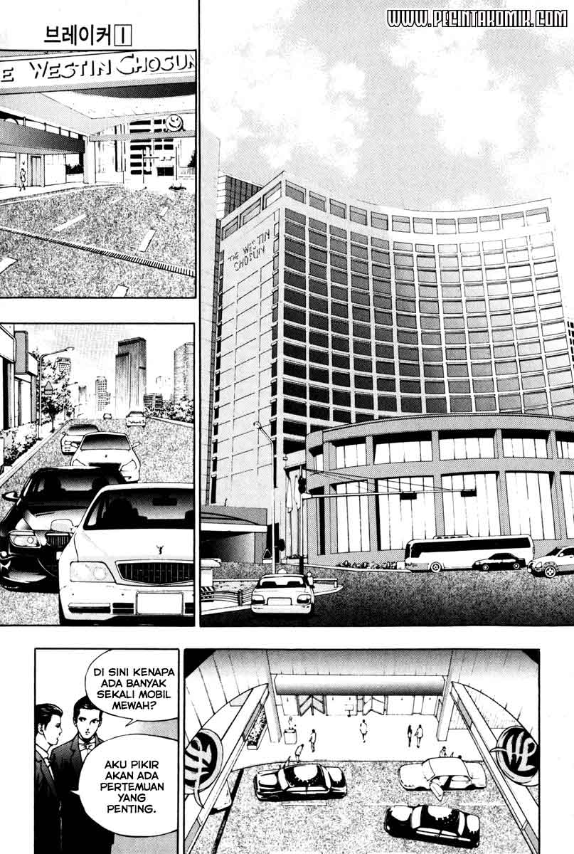 Dilarang COPAS - situs resmi www.mangacanblog.com - Komik the breaker 007 - chapter 07 8 Indonesia the breaker 007 - chapter 07 Terbaru 4|Baca Manga Komik Indonesia|Mangacan