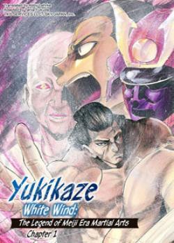 Yukikaze - Meiji Ishu Kakutouden